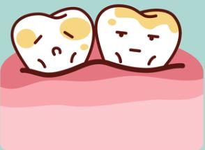 龋齿发展到一定程度后,牙齿表面会变得不完整,并形成龋洞或缺损.
